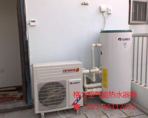 格力热水器清洗图解