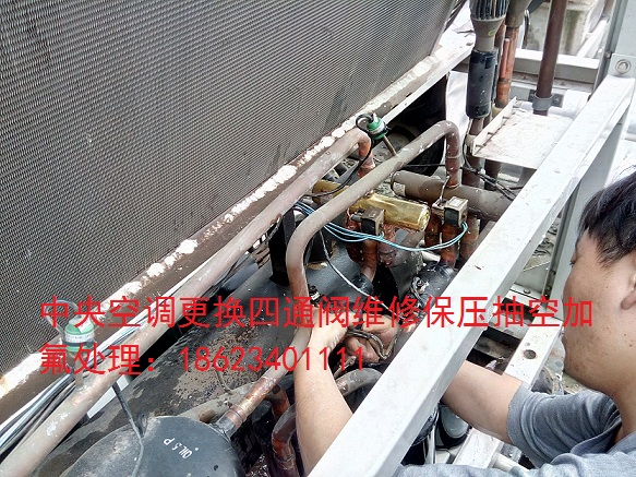 重庆格力中央空调价格 对外承接中央空调更换四通阀加图片